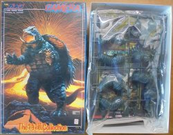 Thumbnail of Bandai Gamera Tokusatsu Collection 1/350 image scale plastic model kit - RARE!