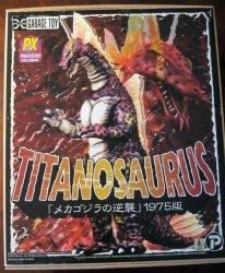 Thumbnail of X-Plus Garage Toy 1975 TITANOSAURUS Godzilla 12