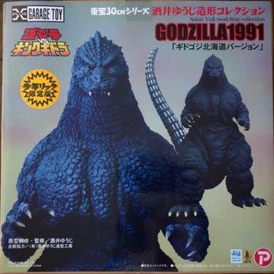 X-Plus 1991 Godzilla