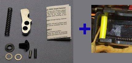 Image 0 of <font face=''Verdana'' size=''2''>a) VOLQUARTSEN COMPETITION HAMMER+ BUFFER KIT!