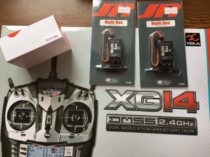Image 1 of JR XG14 TX & RX, Matchboxes, Servos, Receivers, 4 port converters, DMSS
