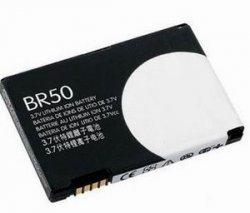 Motorola Battery BR50 SNN569B Razar V3 V3C V3t Pebl U6
