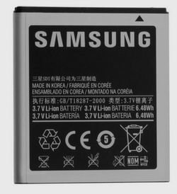 Image 0 of Samsung Battery EB555157VA SGH-i997 Infuse 4G