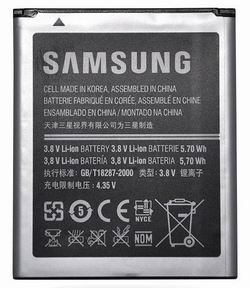 Image 0 of Samsung Battery EB425161LA Galaxy Ace 2 Galaxy S III Mini