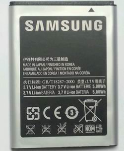 Image 0 of Samsung Battery EB494358VU Galaxy Ace S5830 S5670 S5838 I579