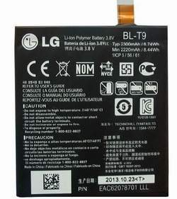 Image 0 of LG Battery BL-T9 Google Nexus D820 D821