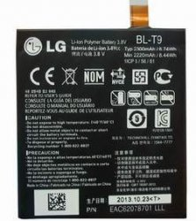 LG Battery BL-T9 Google Nexus D820 D821