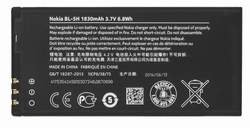 Nokia Battery BL-5H Lumia 630 635 638