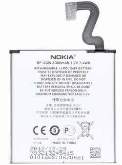 Image 0 of Nokia Battery BP-4GW Lumia 920 920T BP4GW