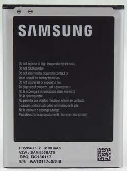 Image 0 of Samsung Battery EB595675LA Galaxy Note 2 II