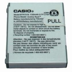 Casio Battery BTR751B G'zone Ravine C751