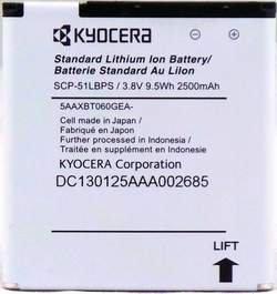 Image 0 of Kyocera Battery ML-KY026 Torque 51LBPS E6710