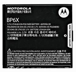 Image 0 of Motorola Battery BP6X Droid A855 A955 2 CliQ MB200 XT A957