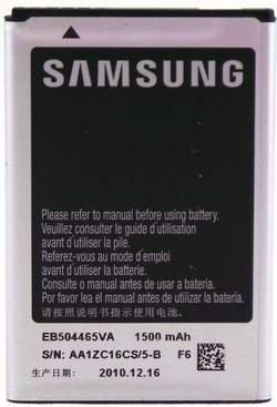 Image 0 of Samsung Battery EB504465VA Prevail M820 Acclaim R880 Craft R900