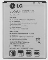 LG Battery BL-59JH Lucid 2 VS870 Optimus F3 P659 F6 D500