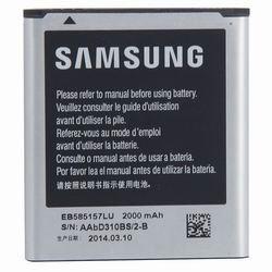 Image 0 of Samsung Battery EB585157LU Galaxy Beam i8530 i869 i8552