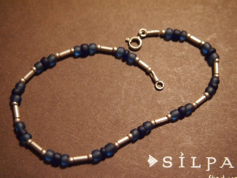 A0633 Retired Silpada Blue Silver Ankle Stretch Bracelet